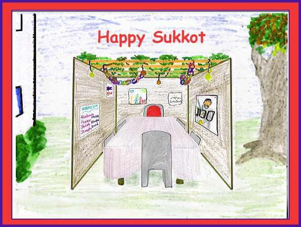 sukkot  pictures